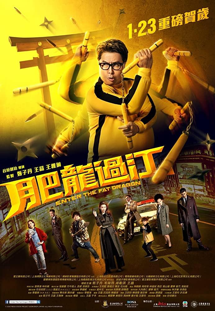 Enter the Fat Dragon Movie Poster, Enter the Fat Dragon Trailer
